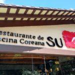 Un nuevo concepto del sabor de la gastronomía coreana. Experiméntalo en Restaurante Su.