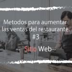 Razones por las que el 'sitio web del restaurante' es esencial para atraer clientes.