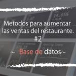 Conozca la base de clientes y aumentemos las ventas! Beneficios del análisis del cliente y su método.